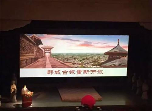 积极调整产业结构,把旅游文化作为韩城新兴的支柱