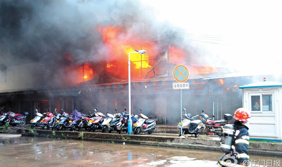 端午节江门一市场发生火灾 大火狂烧7小时只剩