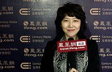 中青旅副总裁李京