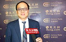 山水酒店投资管理公司总裁蔡海洋