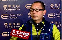 普洱市思茅区旅游局局长胡兆德