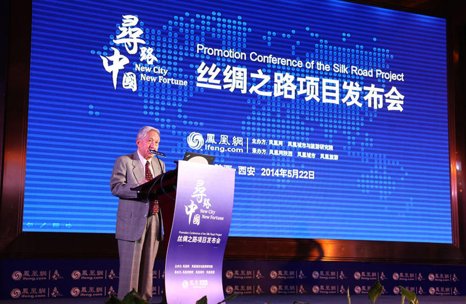 联合国前副秘书长金永健代表专家致辞。