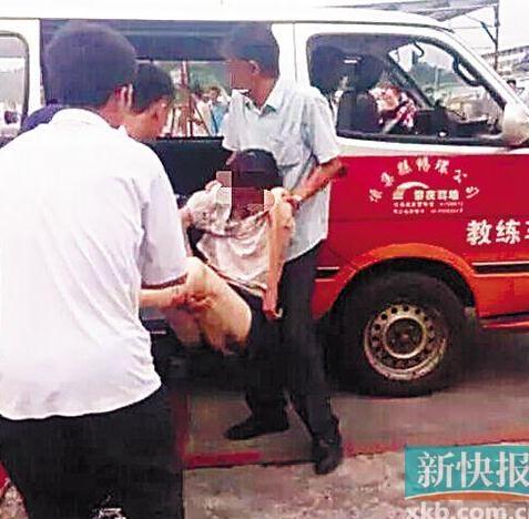 状元肇事教练驾校被撞死高考车上疑无美女(图遮半脸美女头像图片