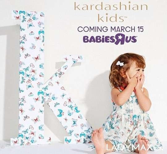 卡戴珊姐妹发布童装系列 豹纹蝴蝶印花主题