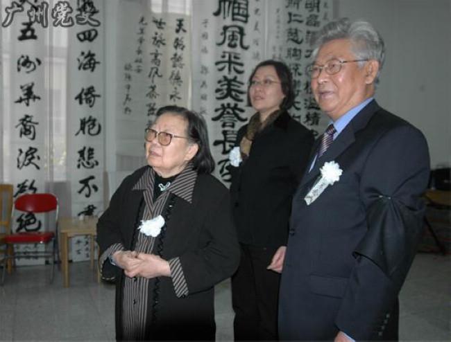 2006年王光美去世 毛泽东后人李敏毛新宇前往吊唁图片