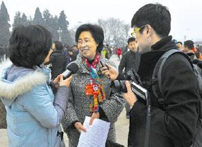 """""""民生决定目的""""新闻发布会20日下午召开"""
