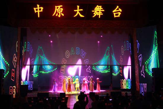 昔日郑州老影院 变身中原大舞台图片