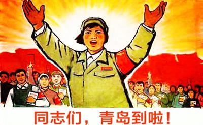 【神剧情】青岛到底有多美,革命同志告诉你!
