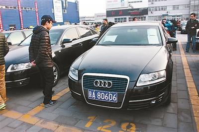 公车 第一拍 引关注 京A8牌照老奥迪拍出20万