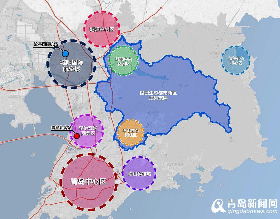 承载世园会放大效应:城乡统筹发展的四大重点区域之一      2014青岛图片