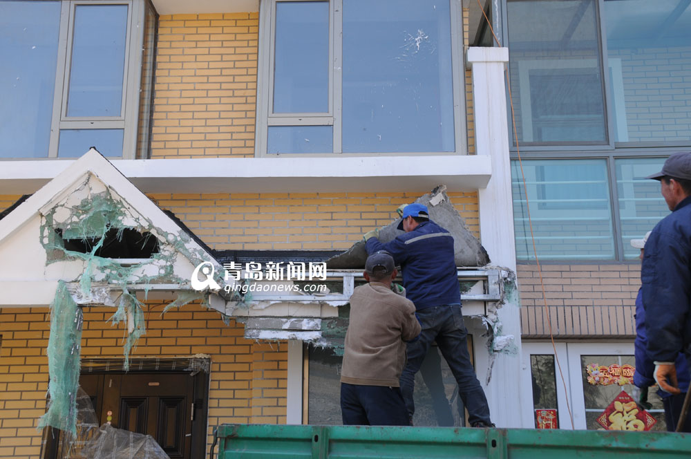 青岛香港东路豪华别墅私建碉堡式阁楼被拆除(图)