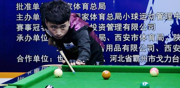 中式台球巡回赛西安站收杆 吉林选手摘冠进决赛