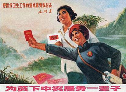 """蒋小山 干部强奸20女知青 某领导称""""女方也有4分错"""""""