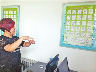 张贴5000张手语宣传海报方便与聋哑人交流