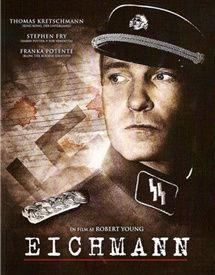 第85期:《艾希曼》