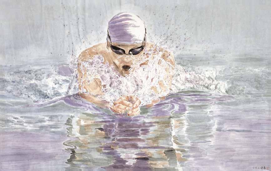 泳 代晓蕾 / Swimming Dai Xiaolei / 96cm×150cm