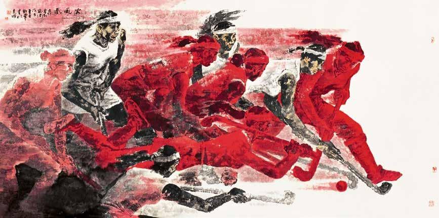 火凤凰 邓超华 /  Fire Phoenix Deng Chaohua / 124cm×248cm