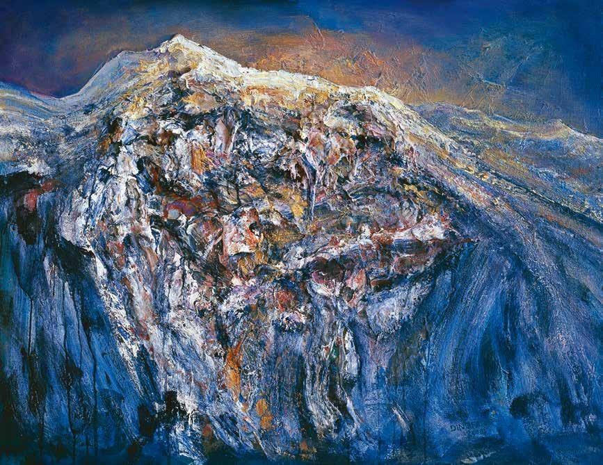中国的山峰 丁方 / Chinese Mountains and Ranges Ding Fang / 91cm×117cm
