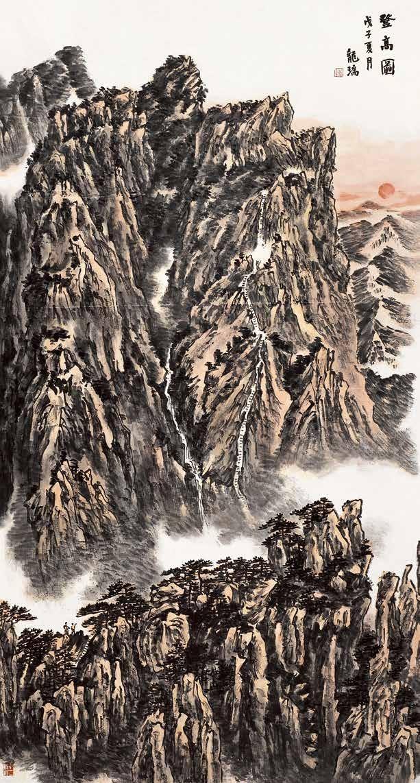 登高图 龙瑞 /  Mountain Climbing Long Rui  /  180cm×96cm