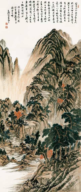 山水 雒三桂 /  River & Mountain Landscape Luo Sangui / 248cm×110cm