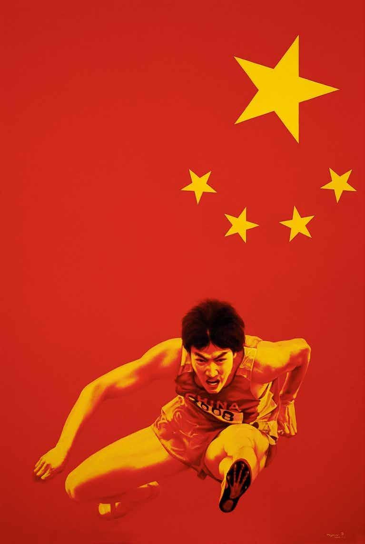 中国红 马元 /  Chinese Redness Ma Yuan / 250.5cm×168cm