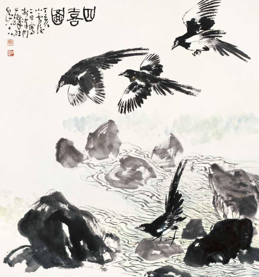 四喜图 孙其峰 / Four Magpies Sun Qifeng / 95cm×90cm