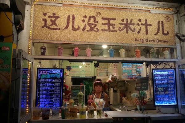 咖喱店铺牌匾设计