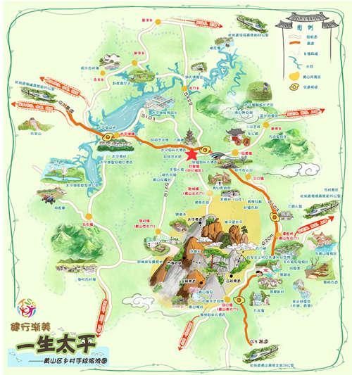 2018黄山风景区旅游地图高清_2018邳州市高清地图