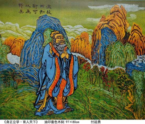 纪念抗战胜利70周年----版画名家付廷勇专题报道