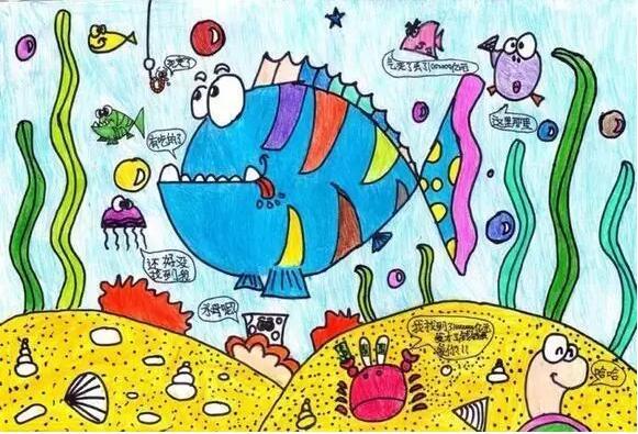 中升宏达广本小画班绘画课 海底世界
