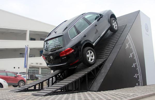 汽车爬坡ppt素材