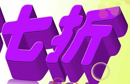 七折对称剪法步骤及图
