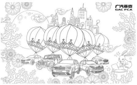 飞天汽车手绘图