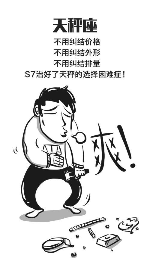动漫 简笔画 卡通 漫画 手绘 头像 线稿 500_900 竖版 竖屏