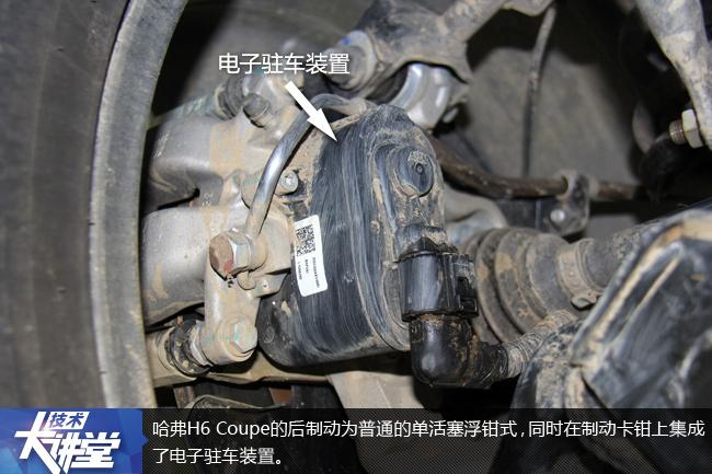 汽车刹车底盘结构
