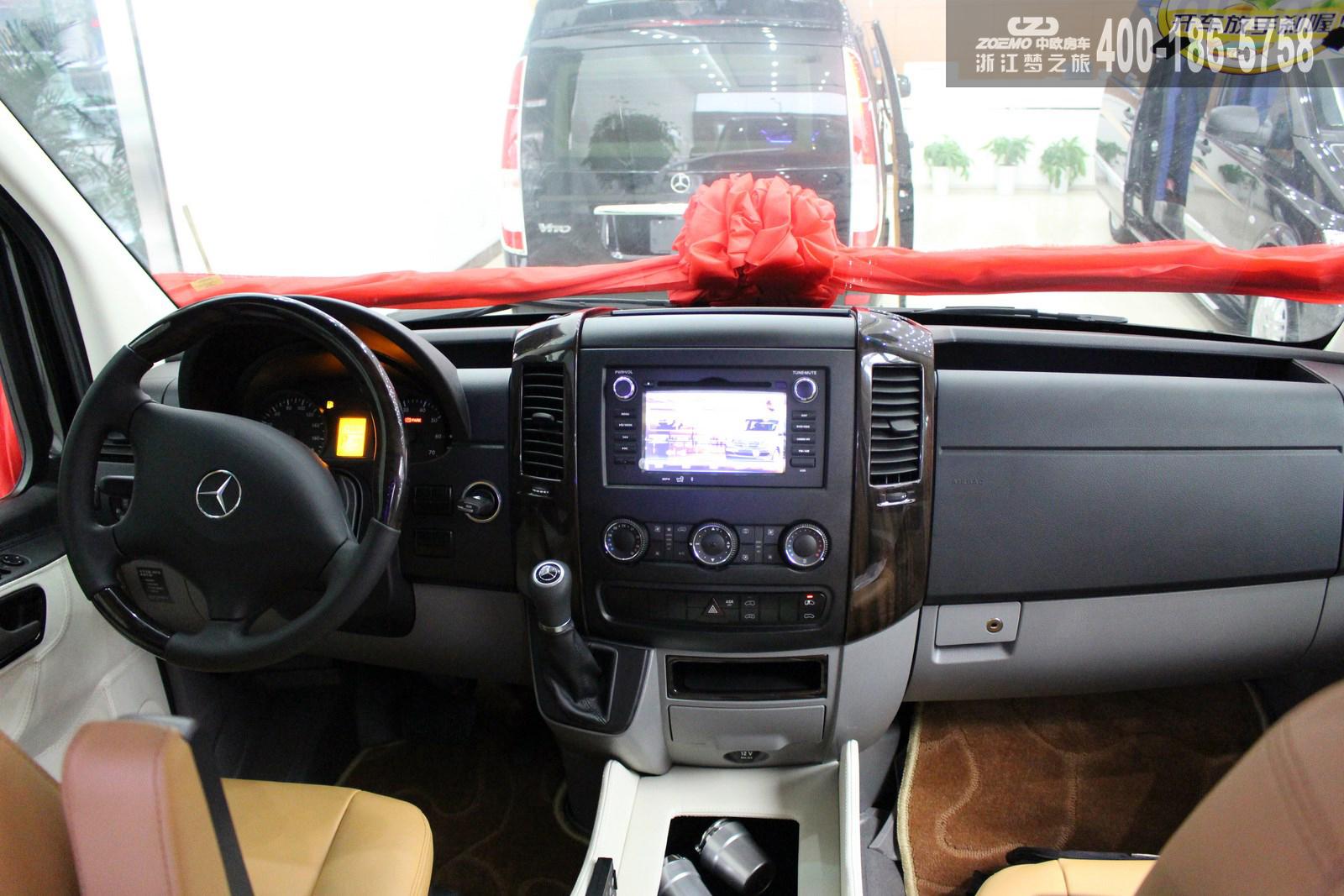 奔驰汽车中控台按钮图解