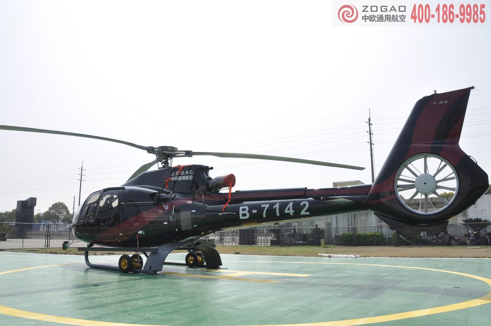 中欧直升飞机租赁下乡 拍摄现场看男神