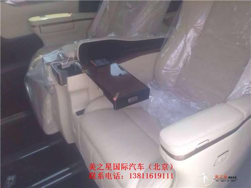 16款丰田埃尔法价格2016款埃尔法配置 北京天合坤泰汽车