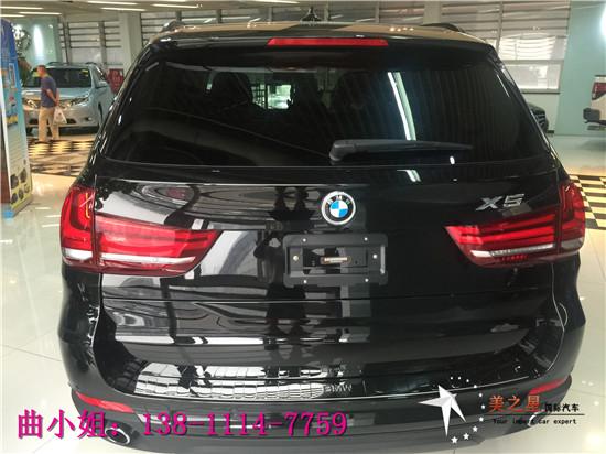 2015款宝马x5黑色报价
