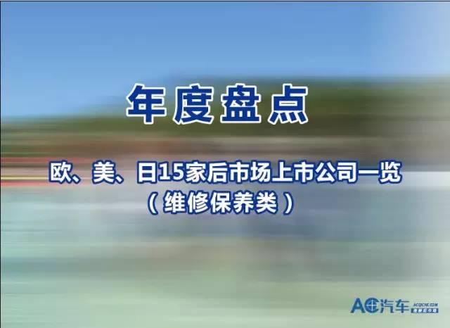 凤凰汽车自媒体开放平台