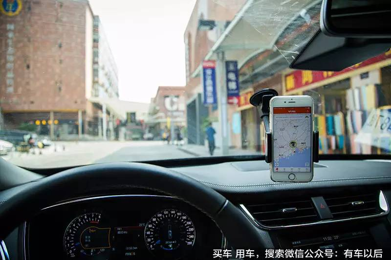 砖叔DIY车载手机支架那么多究竟哪款更好用高清图片