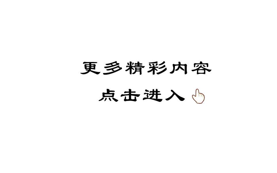 空姐妆容秘密大起底_频道_凤凰网