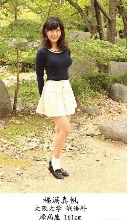 日本10大美女校花照片赏