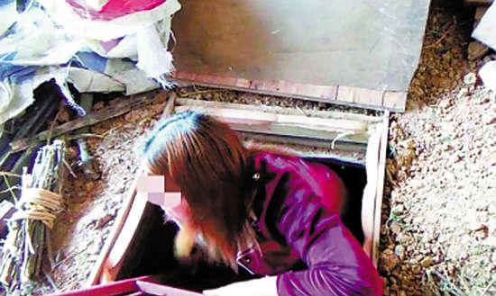男子家中挖地窖囚禁前妻半个月