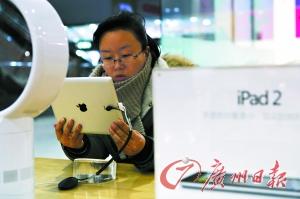 """苹果审核代工厂被指""""推卸责任"""""""