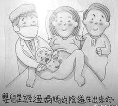 扬州| 《一分钟性教育》因尺度大爆红 家长直呼吃不消