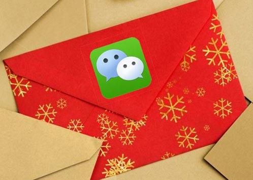 苏州  幼儿园老师微信高调索要礼物 家长被迫发红包