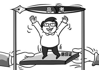2021南京流动人口_南京人口密度分布图