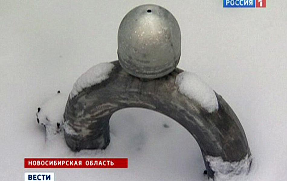 O 紧急围观!UFO降落俄罗斯(组图) - UFO外星人资讯-名博 - UFO外星人不明飞行物和平天使2012