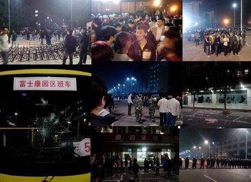 不滿國慶加班 富士康鄭州工廠超3000工人罷工(更新富士康回應)